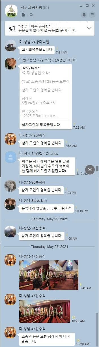 34ChoJungKwon_GoJi.jpg