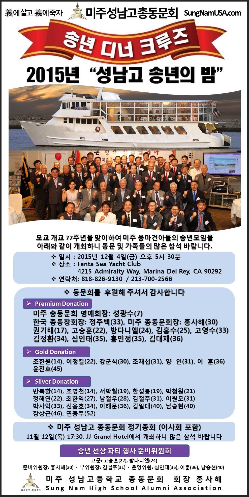 3차-한국일보-디자인 10.3 x 20.5 inch-11092015-최종명단-1.jpg