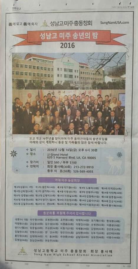 1중앙일보.jpg