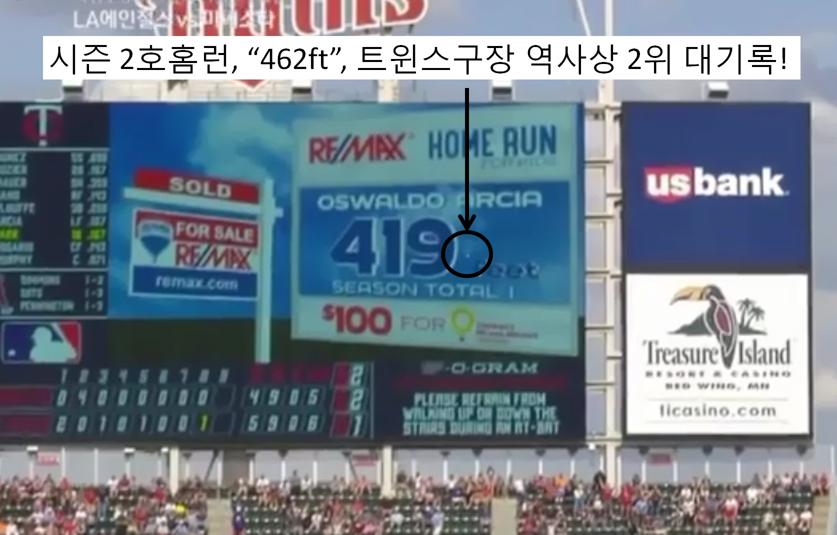 2016.04.16 - vs LA Angels 2nd HomeRun-2.jpg