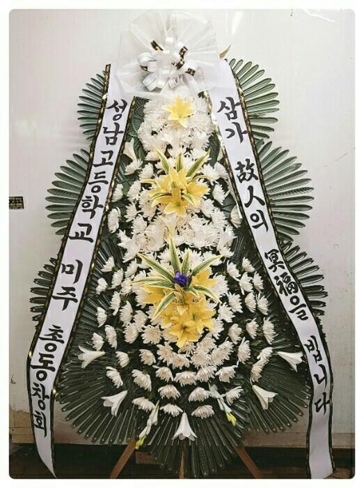 - #성남고미주총동창회-실제조화.jpg