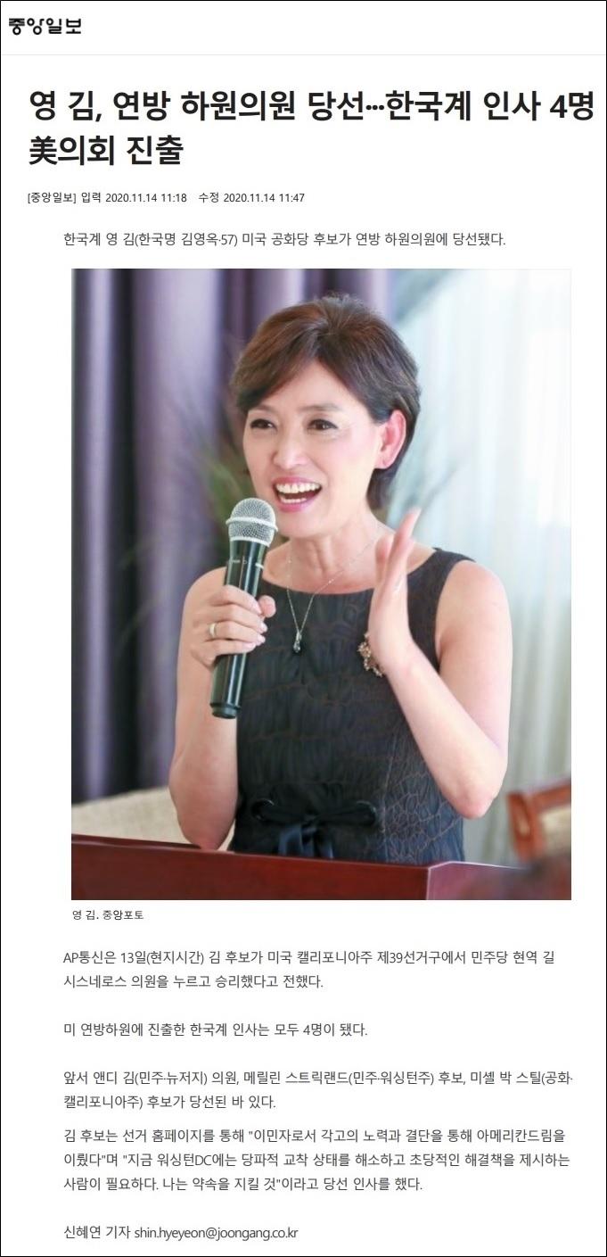 중앙일보-한국1.jpg