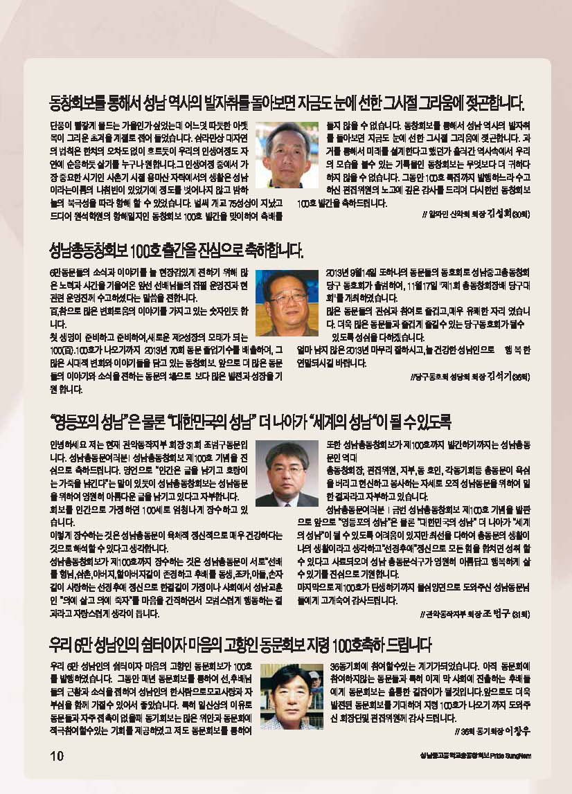 100_Page_011.jpg