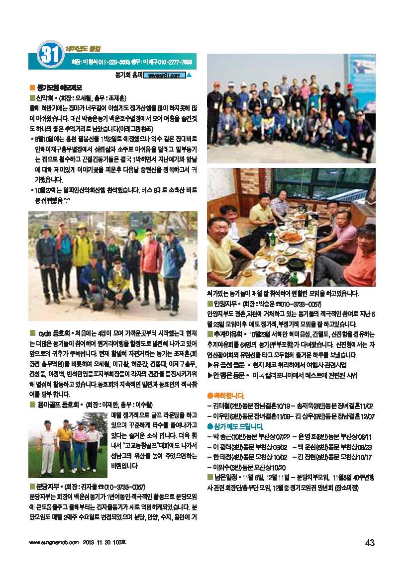 100_Page_044.jpg