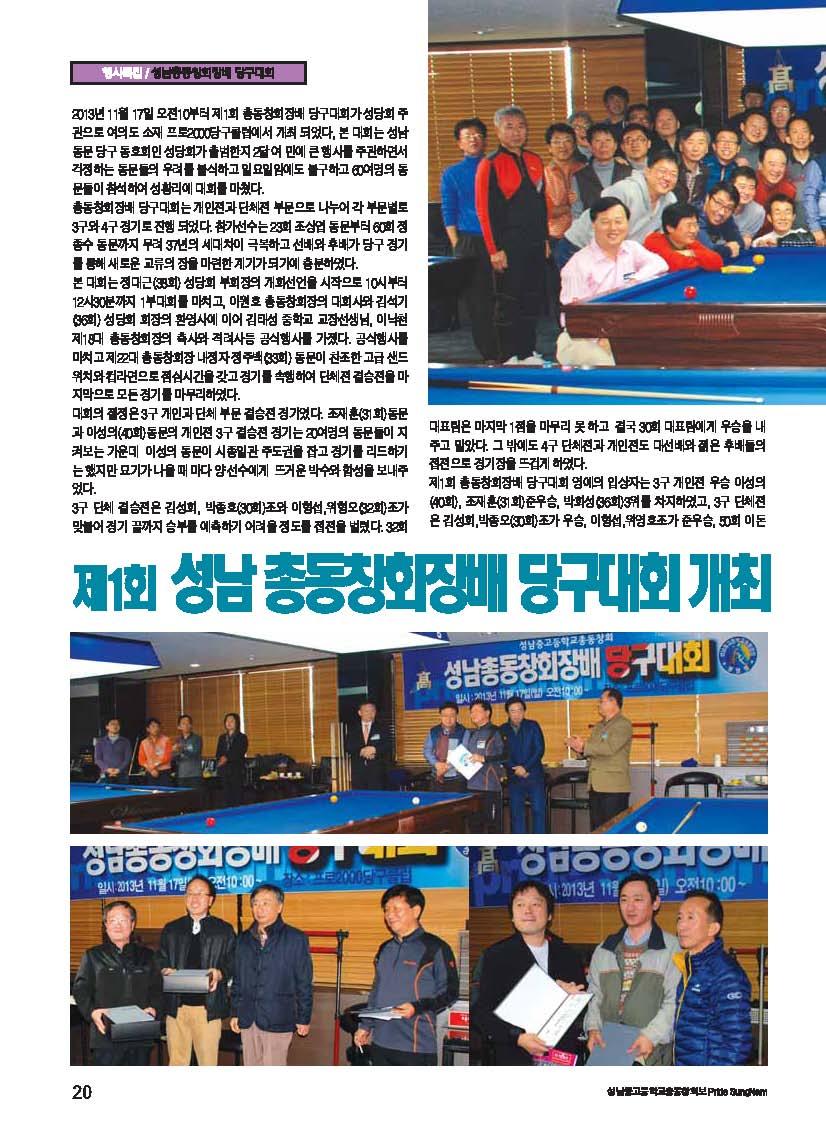 100_Page_021.jpg