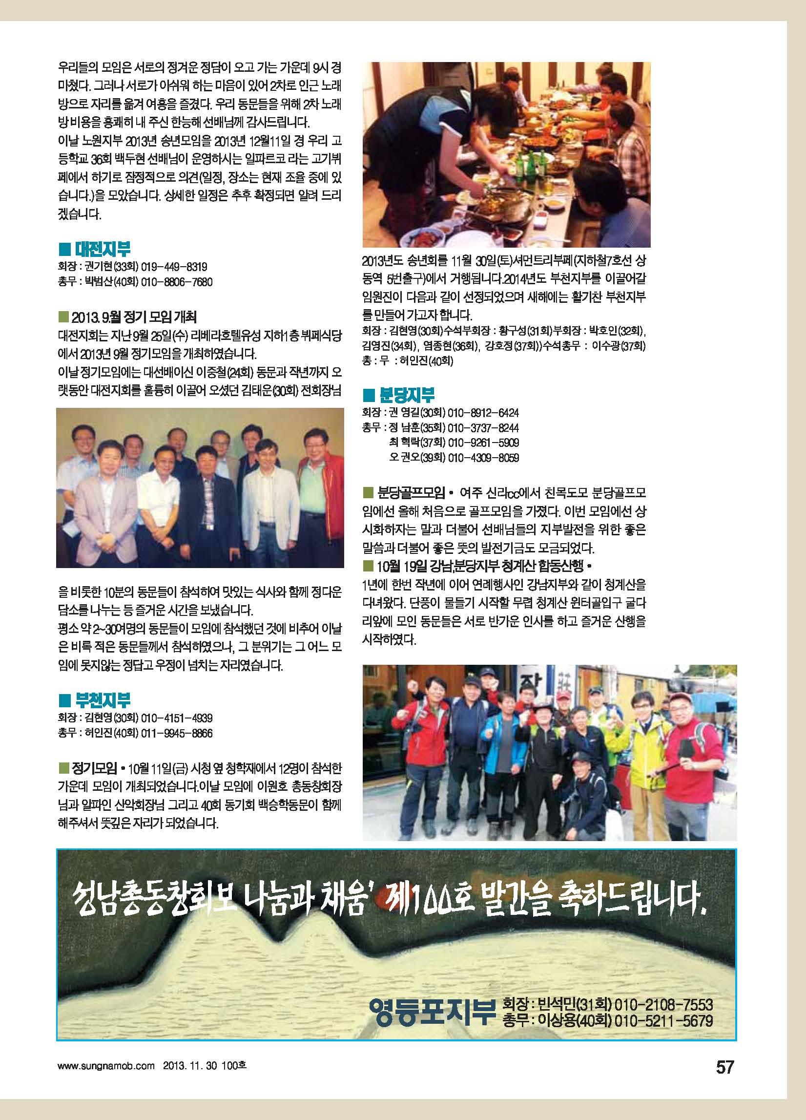 100_Page_058.jpg