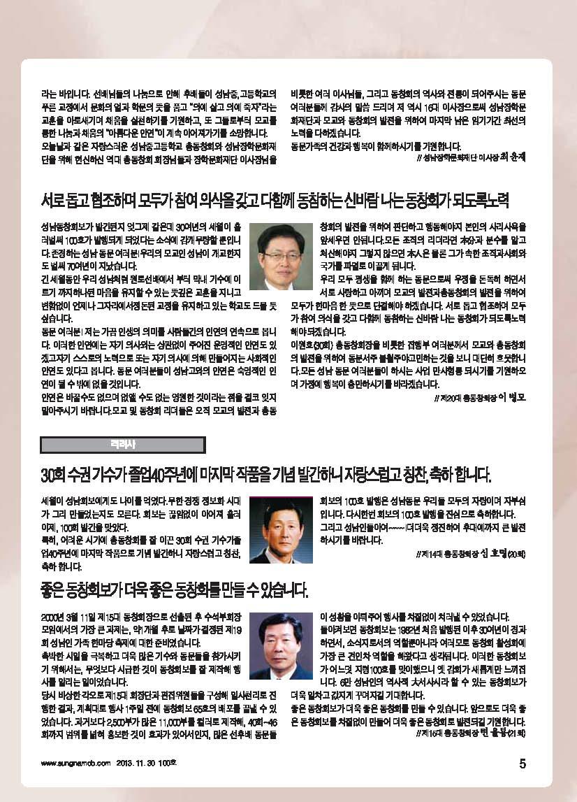100_Page_006.jpg