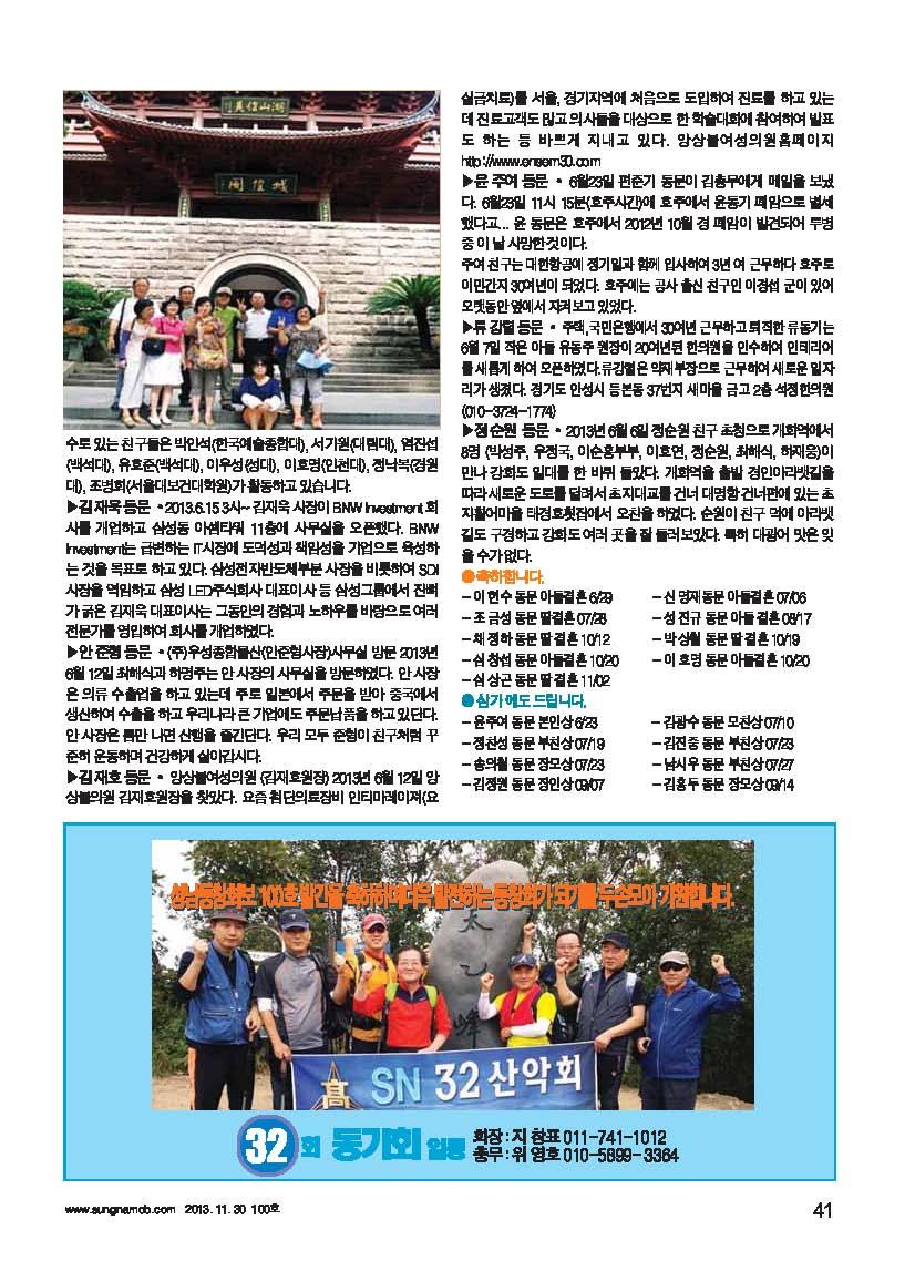 100_Page_042.jpg