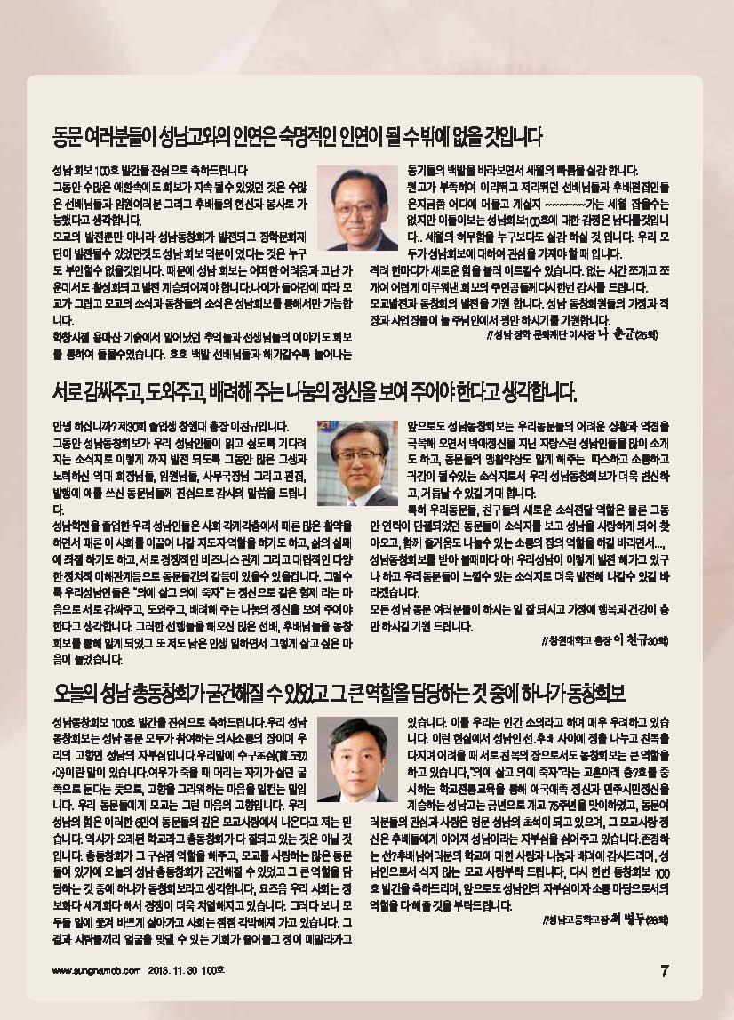 100_Page_008.jpg