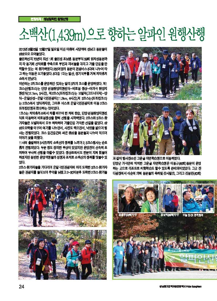 100_Page_025.jpg
