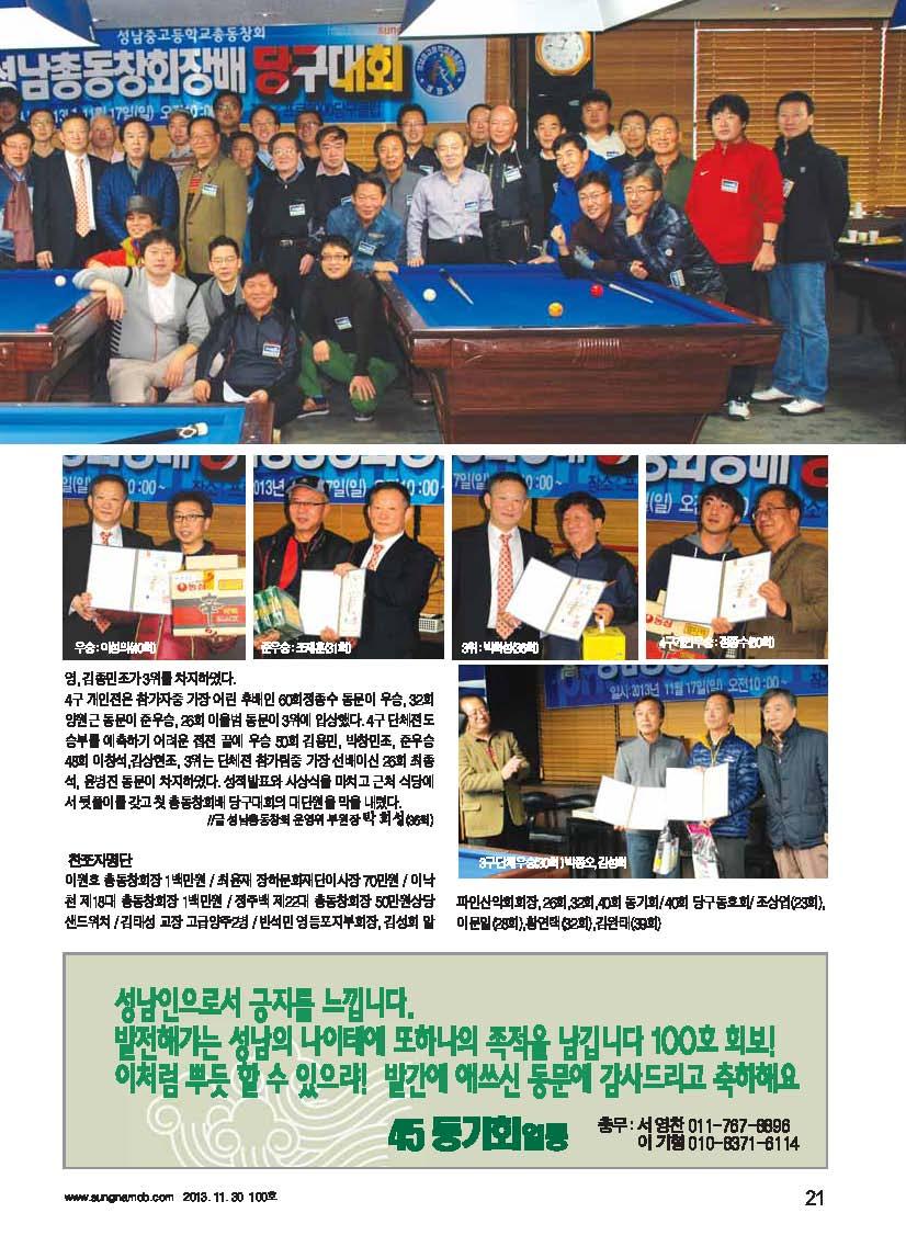 100_Page_022.jpg