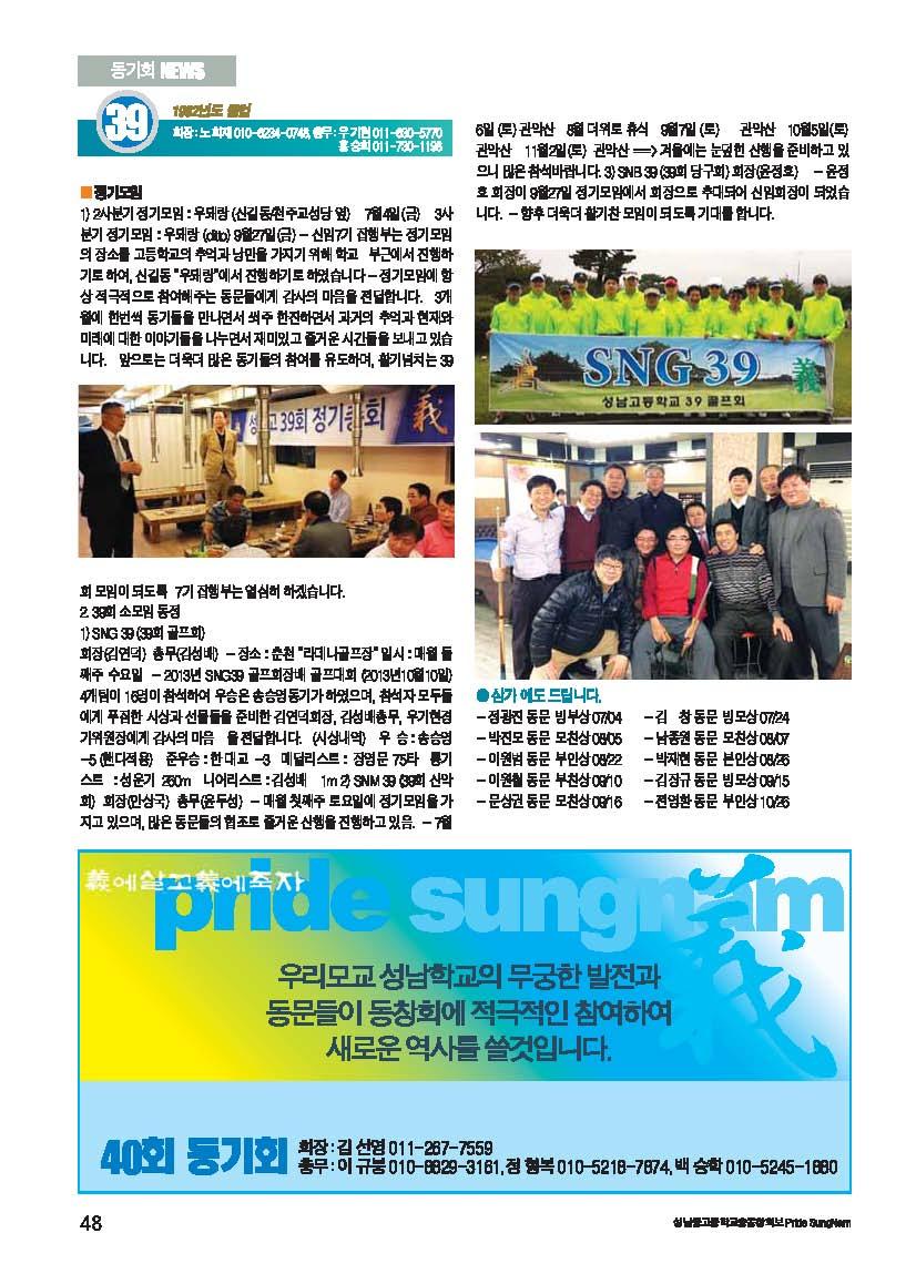 100_Page_049.jpg