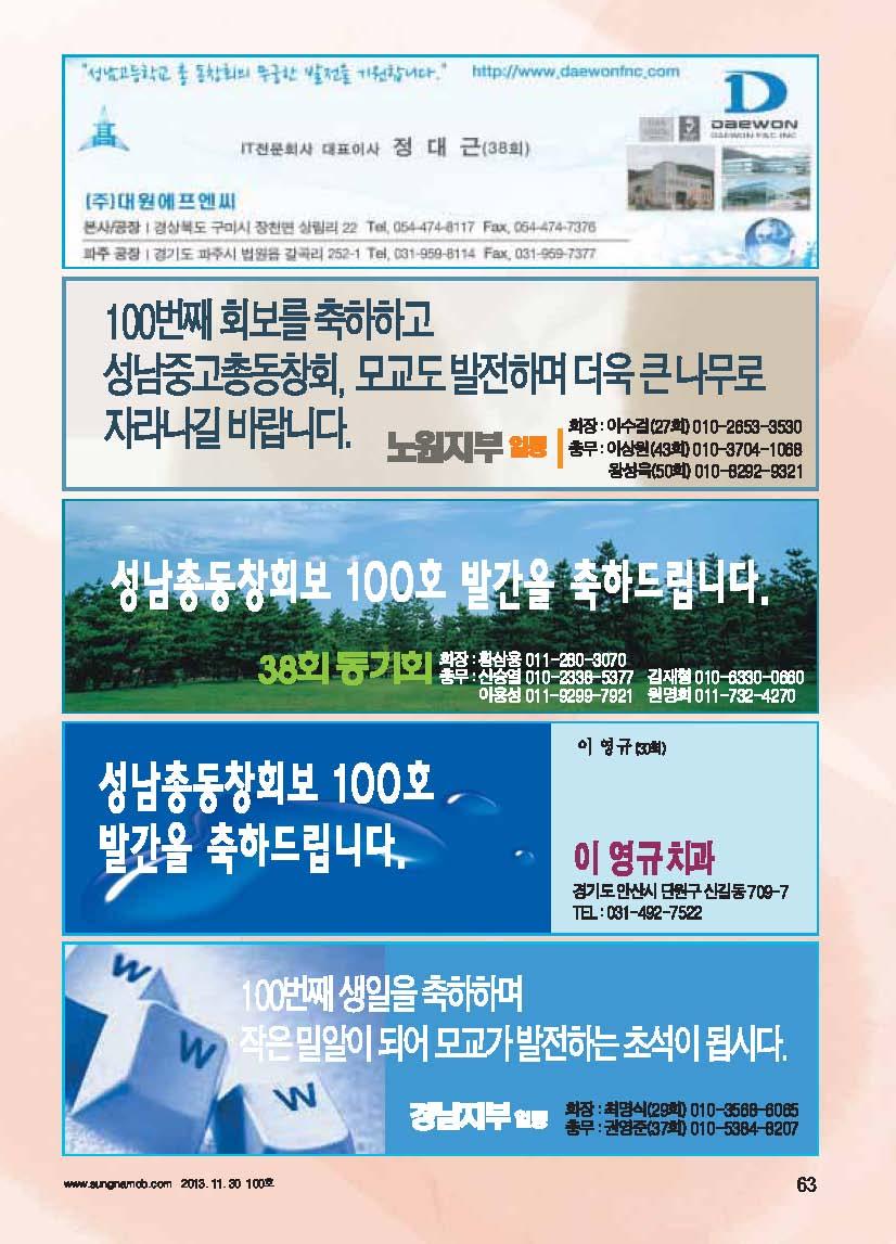 100_Page_064.jpg