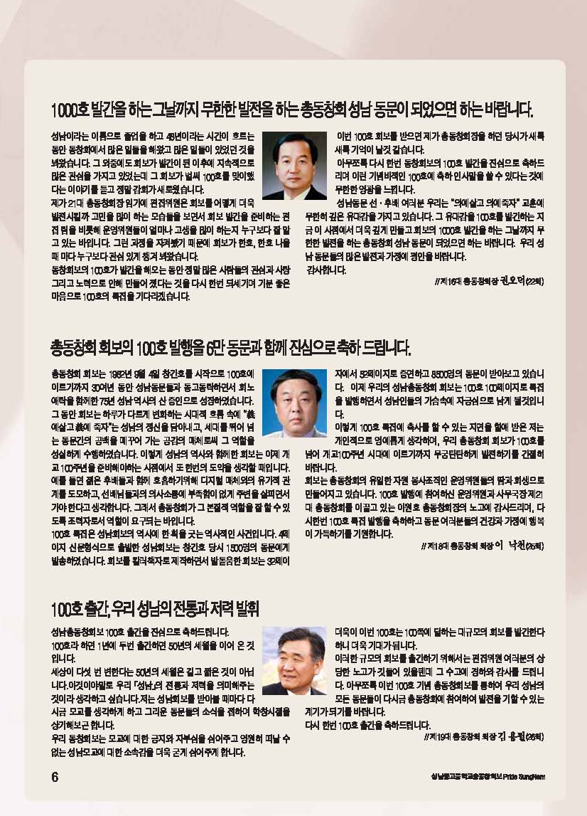 100_Page_007.jpg