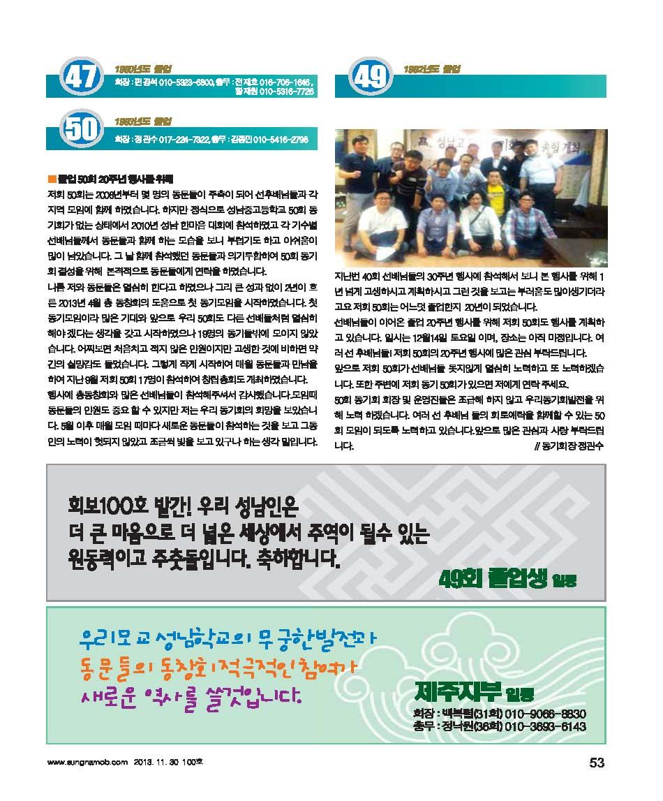 100_Page_054.jpg