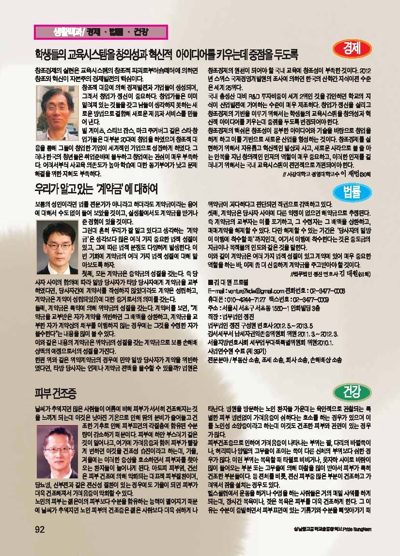 100_Page_093.jpg