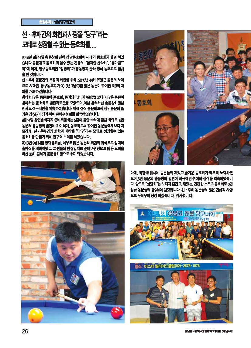 100_Page_027.jpg