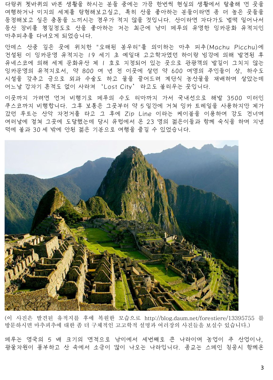 SN_Newsletter_-_September,_2014-3.jpg