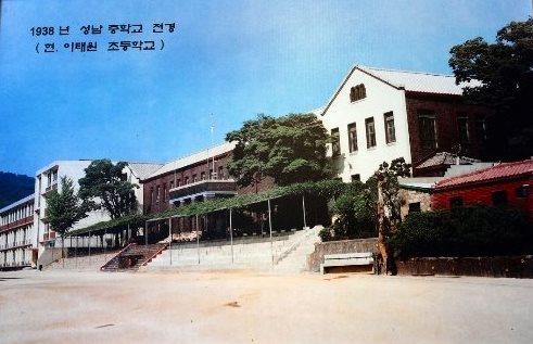 1938년중학교전경1.jpg